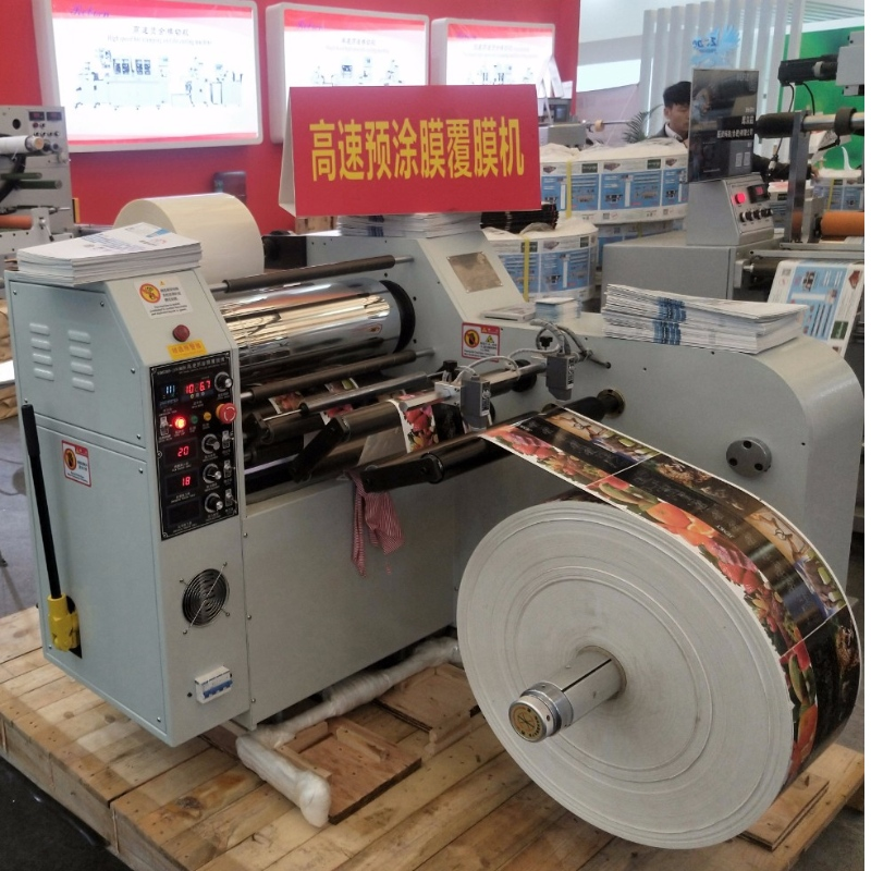 XHM500D-J BOPP Thermal Lamination Film high speed Laminate Machine (Correcting)