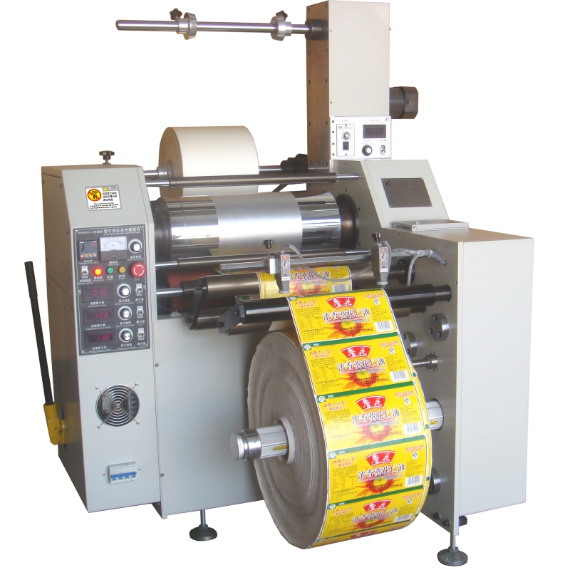 XHM500H-J -A    Scrap laminating machine
